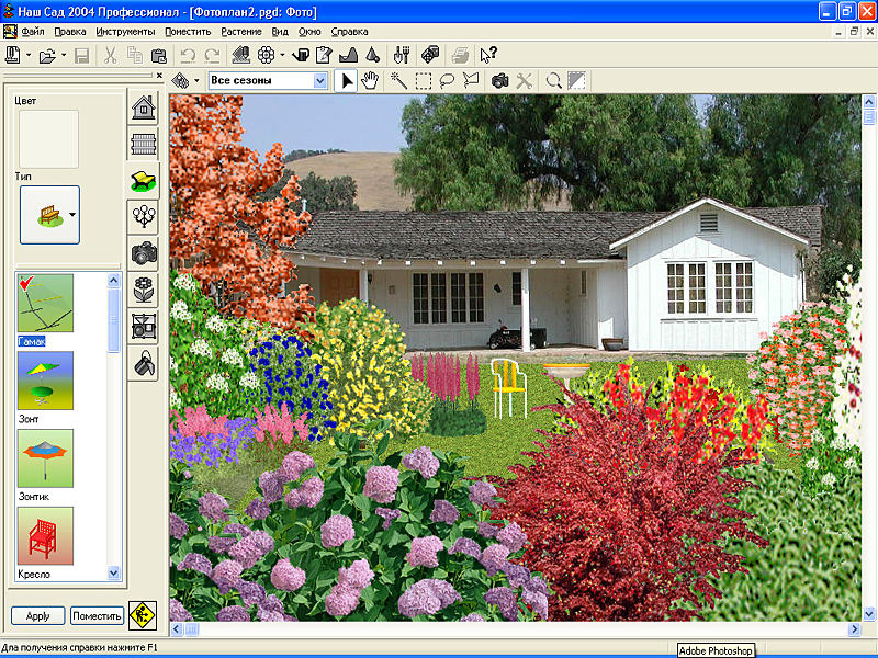 Программа для создания дизайна сада онлайн