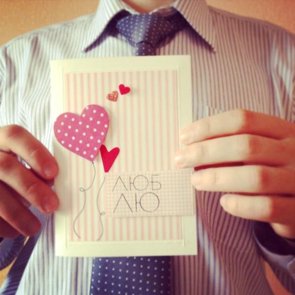 Подарки девушке своими руками на 14 февраля