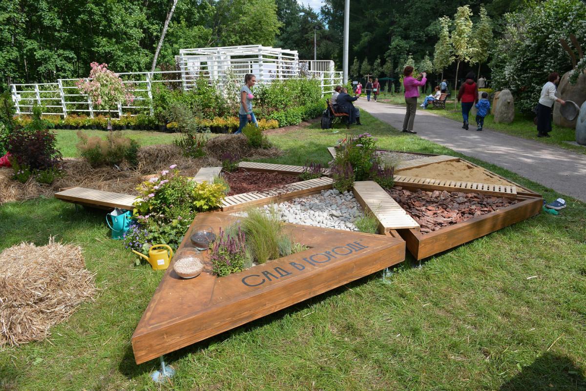 Сенсорный сад как сделать